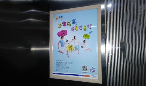 title='电梯框架'